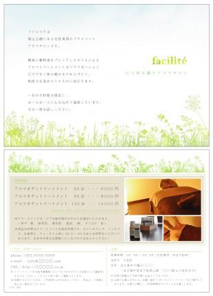 faDM2